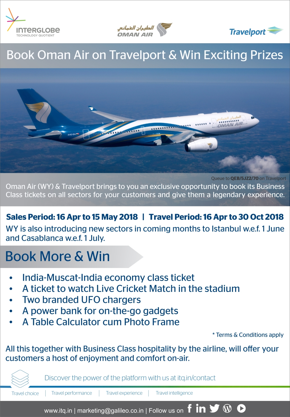 Oman airways_04_18.jpg