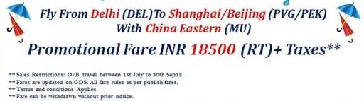 China Eastern 1.jpg
