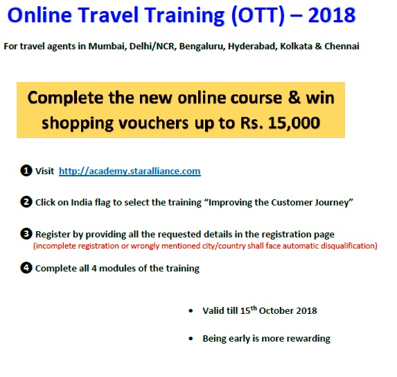 Star Alliance Online Travel Training.jpg