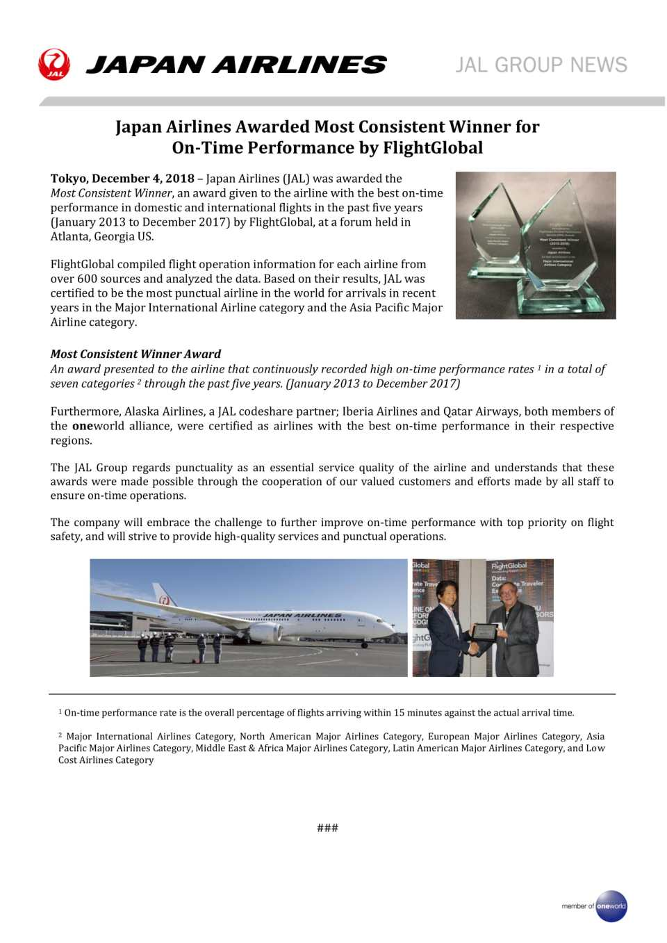 04DEC FlightGlobal Award Release-1