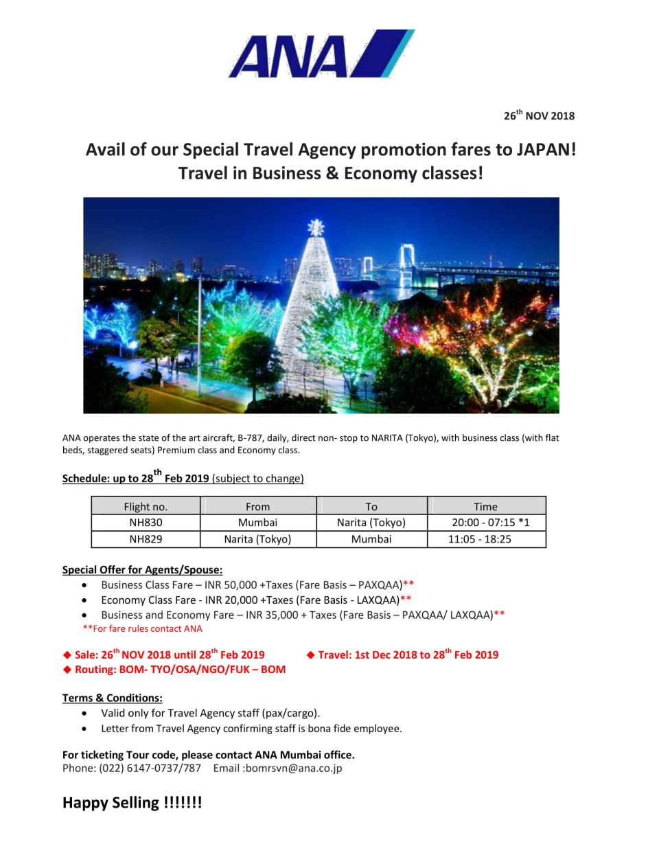 ANA Pax and Cargos Agents Special Promotional Fare 26th NOV 2018-1