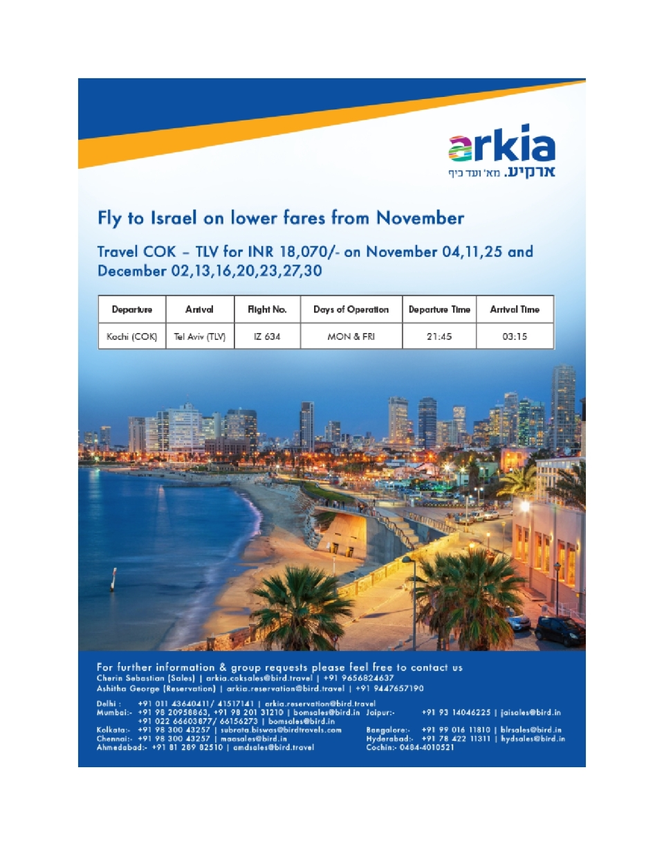 FLY NON-STOP WITH LOWER FARES TO ISRAEL.jpg